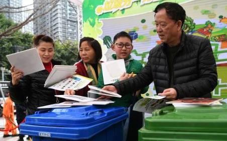重庆市民玩垃圾分类处置游戏