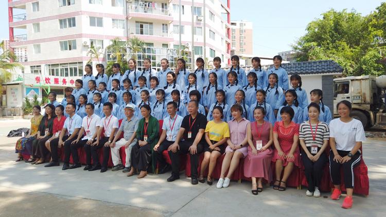 海南城市职业技术学校