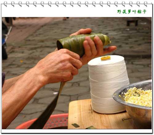 粽子的折法步骤图解