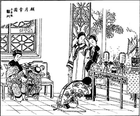 动漫 简笔画 漫画 手绘 线稿 450_373