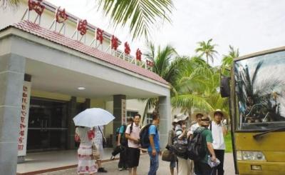 永兴岛上的西沙海洋博物馆(资料图片)