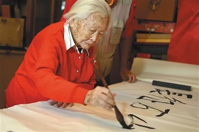 百岁女红军:年老推动长城保护